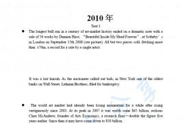 考研英语真题手译版英语二2010-2020.pdf