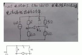 19779-2013年上海交通大学电路考研真题手写版