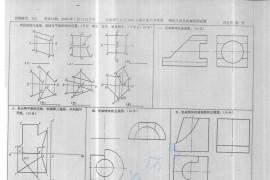 2004年大连理工大学423画法几何及机械制图考研真题