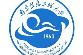南京信息工程大学