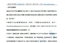 2014年广州外国语大学翻译硕士考研真题
