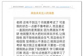 徐涛:男朋友好像不支持我考研怎么办?