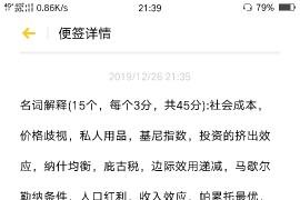 2020年上海外国语大学811经济学考研真题