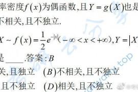 高昆仑:5条概率必备结论