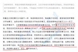 汤家凤:强化与冲刺答疑