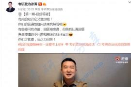 徐涛:微博最新一些共性问题答疑