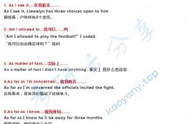 刘晓艳:写作常用句式