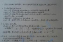 辽宁工程技术大学液压传动专业课复习资料