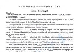 2010-2019年英语二真题打印版含简易版答案