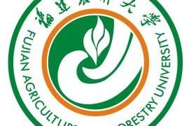 福建农林大学历年考研真题汇编