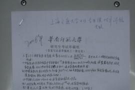 16705-2006年上海交通大学信号与系统手抄版考研真题