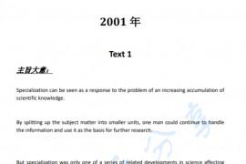 2001-2009年考研英语真题手译无水印版