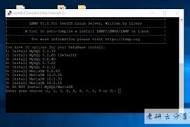 LInux环境配置网站建站过程笔记记录