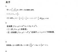 任务1129-20督学班.pdf
